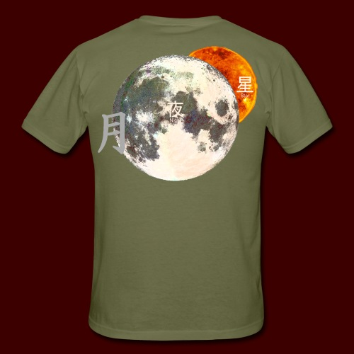 47 - T-shirt Homme