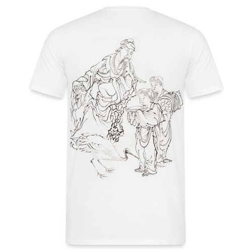Rin wasei - Men's T-Shirt