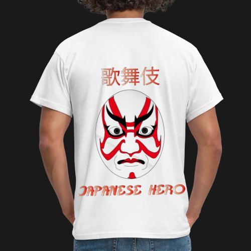 Tachiyaku - T-shirt Homme