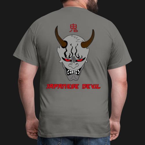 Oni - T-shirt Homme