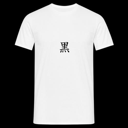 Black - T-shirt Homme