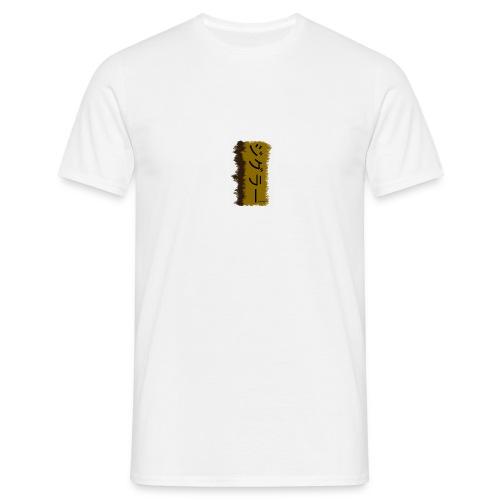 Japan Tee - Männer T-Shirt