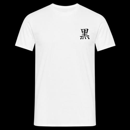 Black - T-shirt Homme