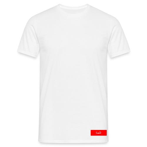 off tee - Männer T-Shirt