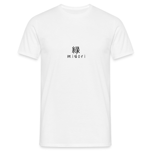 midori japan - black - Men's T-Shirt