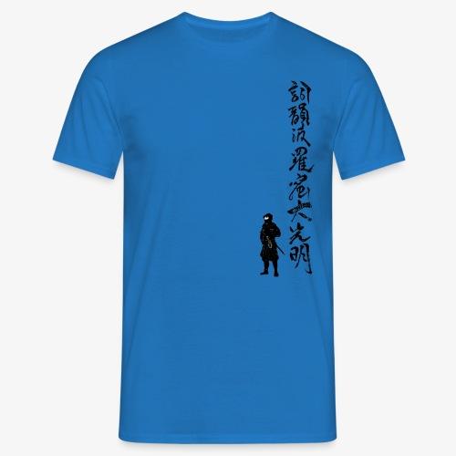 shikin haramitsu daikomyo - T-shirt Homme