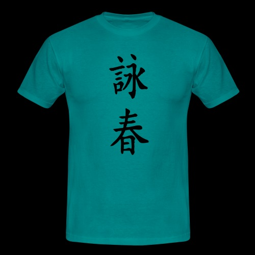 wing chun - Koszulka męska