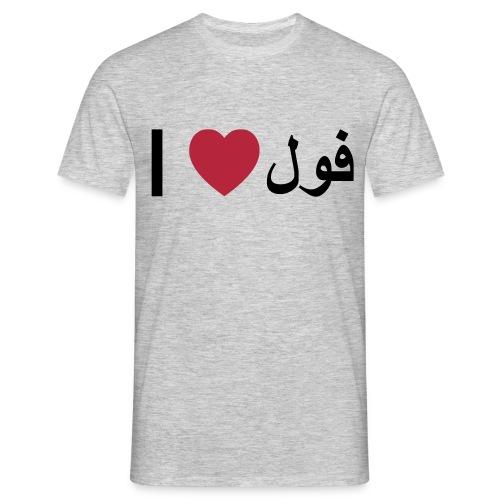 I heart Fool - Men's T-Shirt