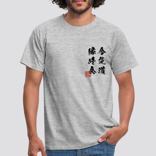 [DOJO] En Shu Kai Calligraphy - Mannen T-shirt