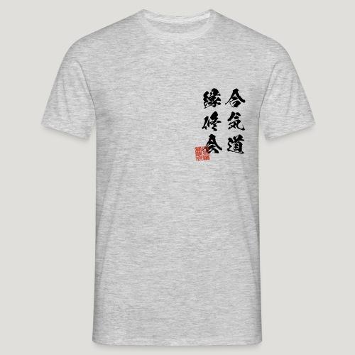 [DOJO] En Shu Kai 2 - Mannen T-shirt