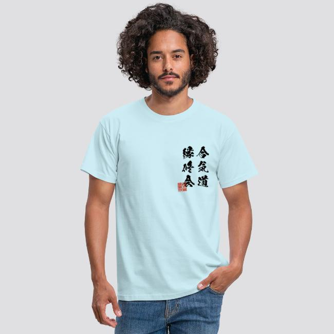 [DOJO] En Shu Kai Calligraphy