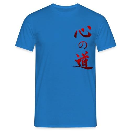 KOKORO NO MICHI - T-shirt Homme