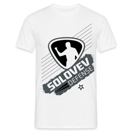 SDO Ranking S1d - Männer T-Shirt