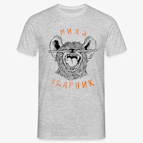 Drummerhyena - Männer T-Shirt