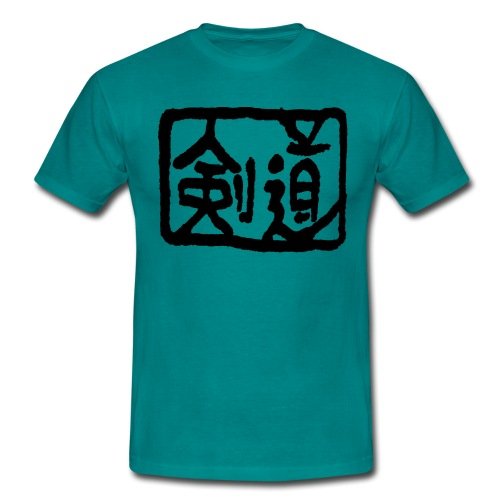 Kendo - Men's T-Shirt
