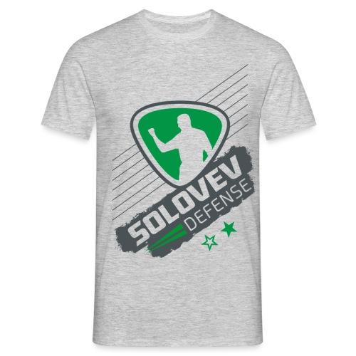SDO Ranking S3d - Männer T-Shirt