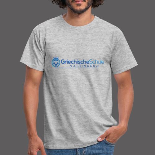 Griechische Schule Vaihingen e.V. - Männer T-Shirt