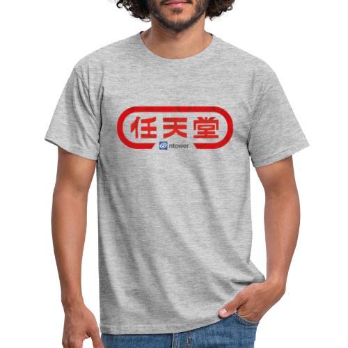 ntower Retro Japan-Style - Männer T-Shirt
