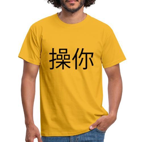 Kina Black - Herre-T-shirt