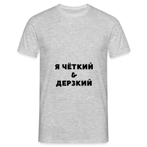 derzky - Männer T-Shirt