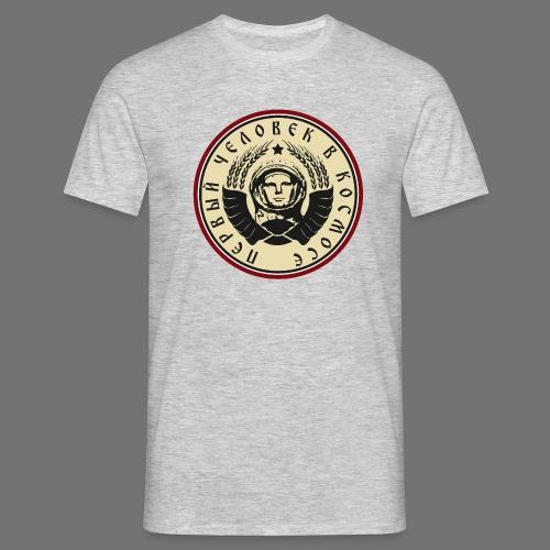 Cosmonaut 4c - Men's T-Shirt
