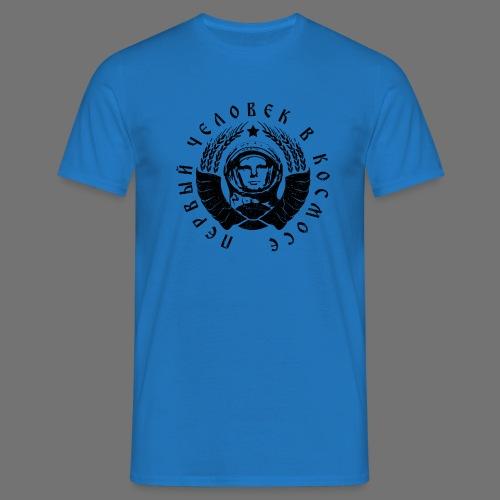 Kosmonautti 1c musta (oldstyle) - Miesten t-paita