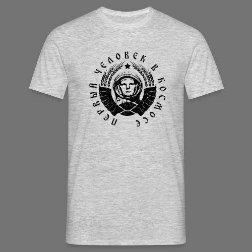 Cosmonaut 1c black (oldstyle) - Men's T-Shirt