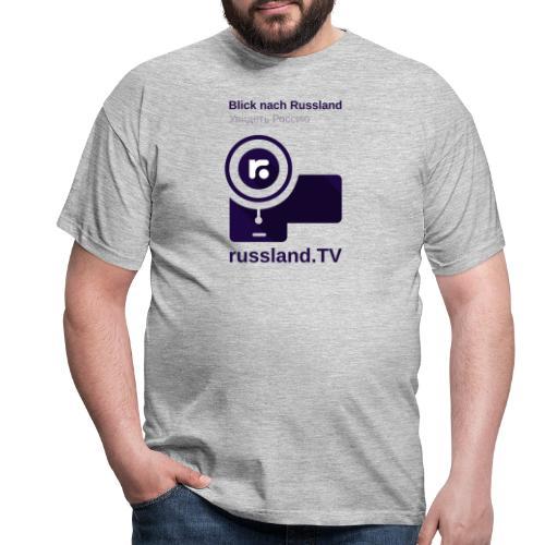 russland.TV Kameraleute-Outfit - Men's T-Shirt