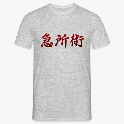 KYUSHO JUTSU version kanji rouge - T-shirt Homme