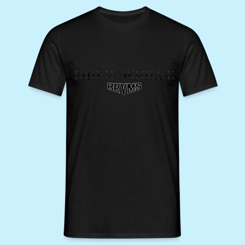ВИП И ЭКИПАЖ / VIP & CREW / BRVMS - T-shirt Homme