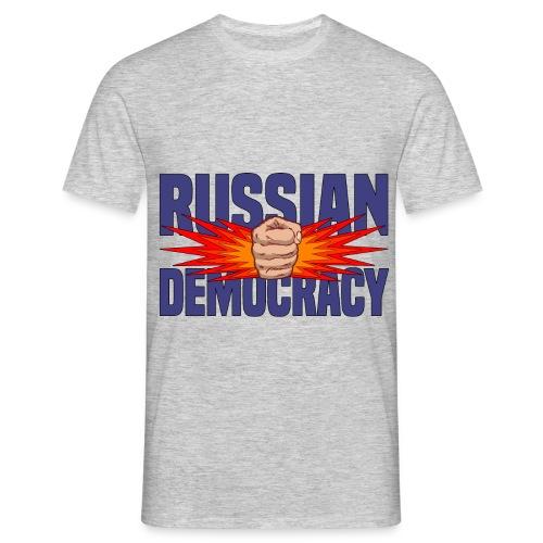 Russian Democracy png - Men's T-Shirt