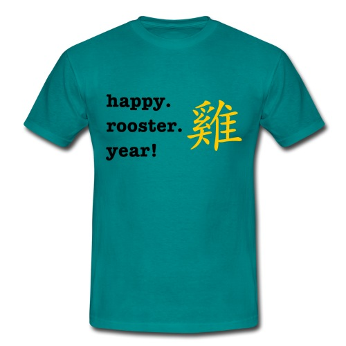 happy rooster year - Men's T-Shirt