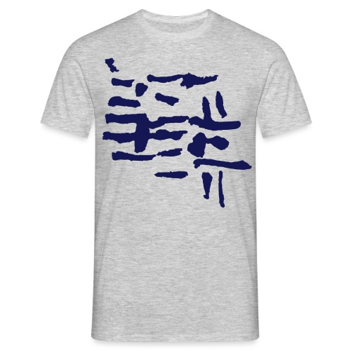 Structure / pattern - VINTAGE abstract - Men's T-Shirt