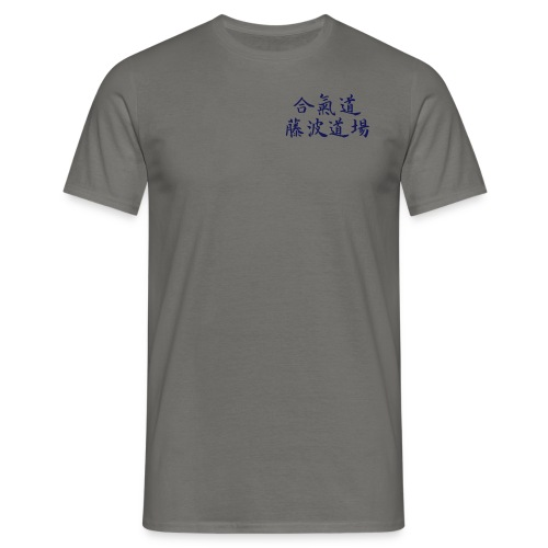 Dojo - Maglietta da uomo