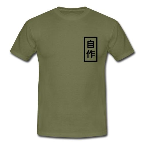 Self Made Kanji - Camiseta hombre