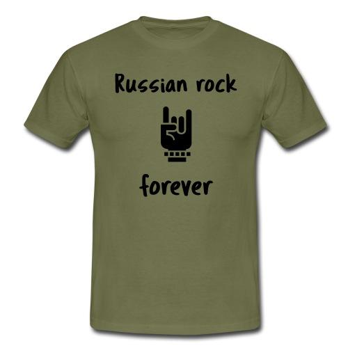 Russian rock forever BLCK - Männer T-Shirt