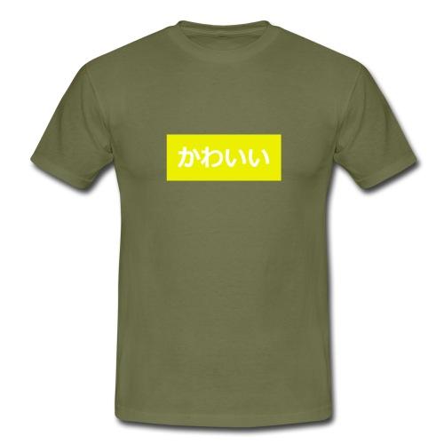 Kawaii4 - T-shirt Homme
