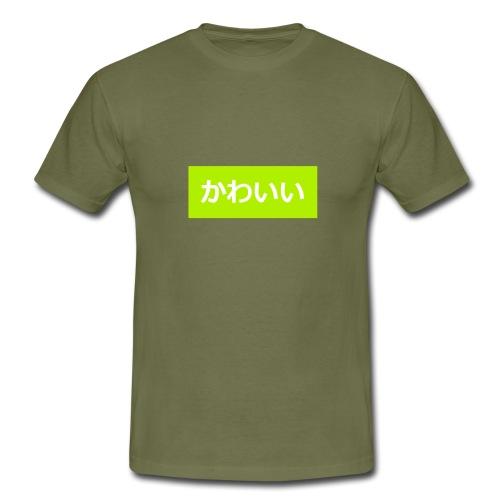 Kawaii5 - T-shirt Homme