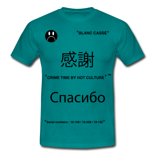 MERCI - T-shirt Homme