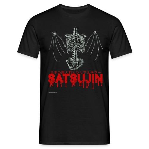 Satsujin, Nihon no satsujin-han to serial killers - T-shirt Homme
