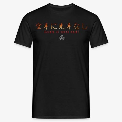 karate ni sente nashi version 1 - T-shirt Homme
