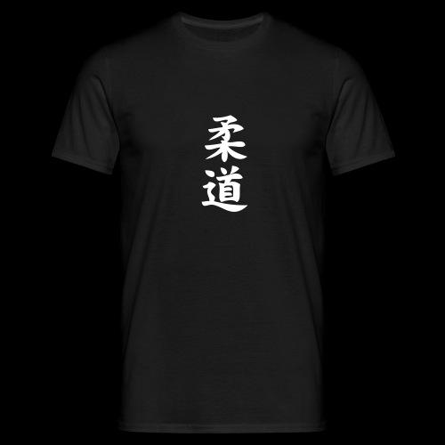 judo - Koszulka męska
