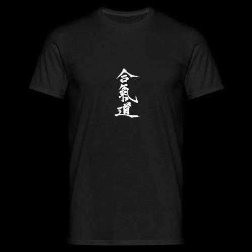 aikido_wektor - Koszulka męska