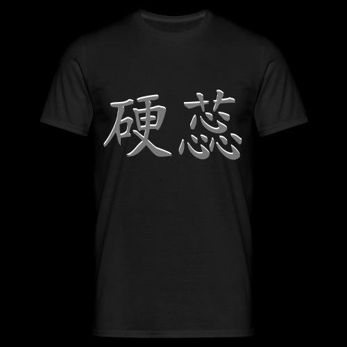 Hardcore_M usik_3d - Männer T-Shirt