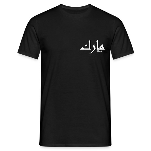 Mark - Men's T-Shirt
