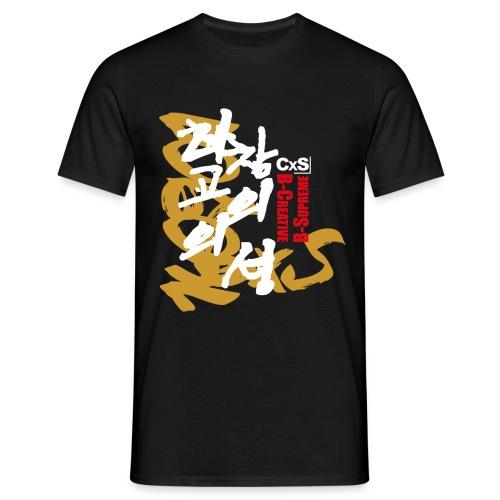 B-Creative - B-Supreme - T-shirt Homme