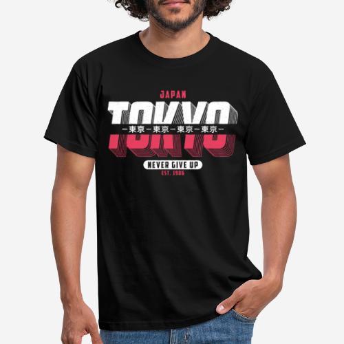 tokyo japan vintage - Männer T-Shirt