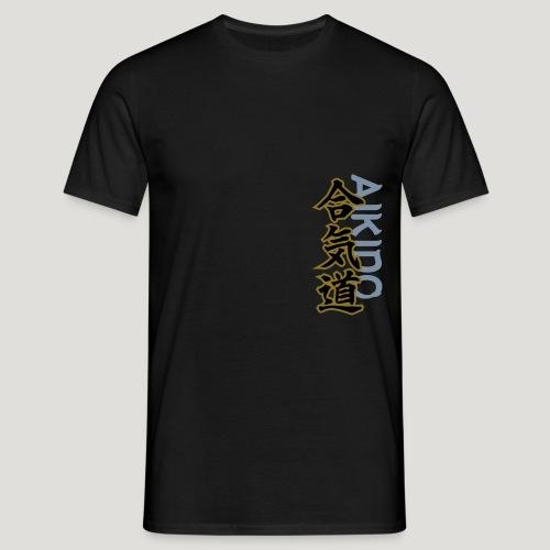 aikido kanji - Mannen T-shirt