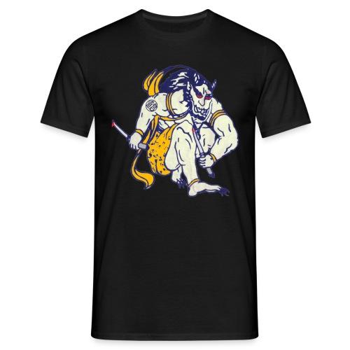 aikuchido - Männer T-Shirt