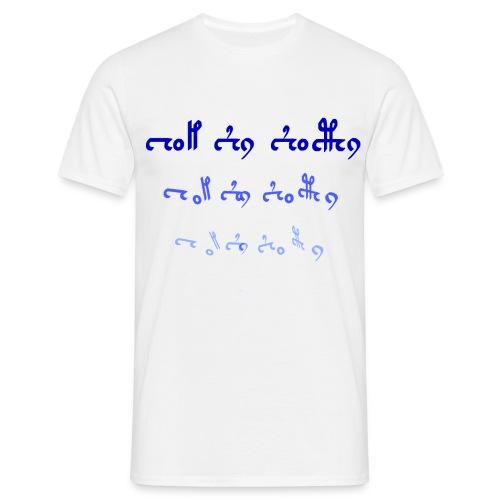 version1d_blau - Männer T-Shirt